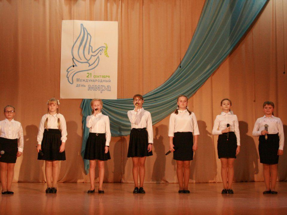 Международный День Мира в Сараевском районном Доме культуры