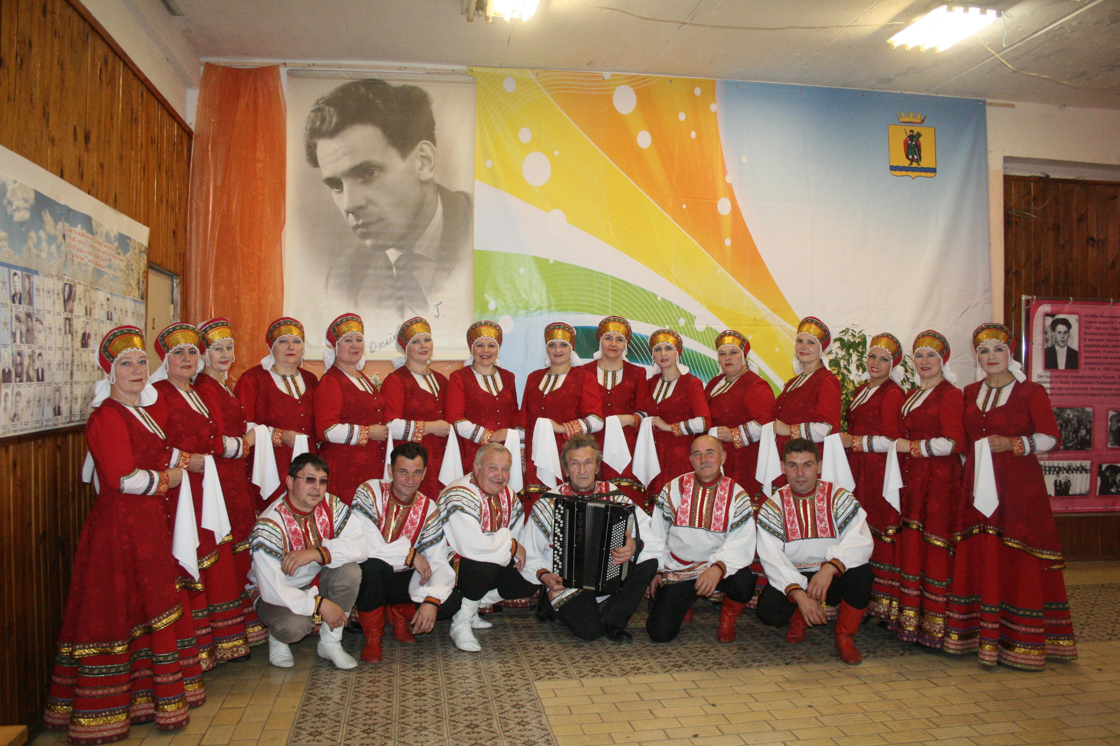 Народный коллектив Рязанской области хор «Сараевские зори»