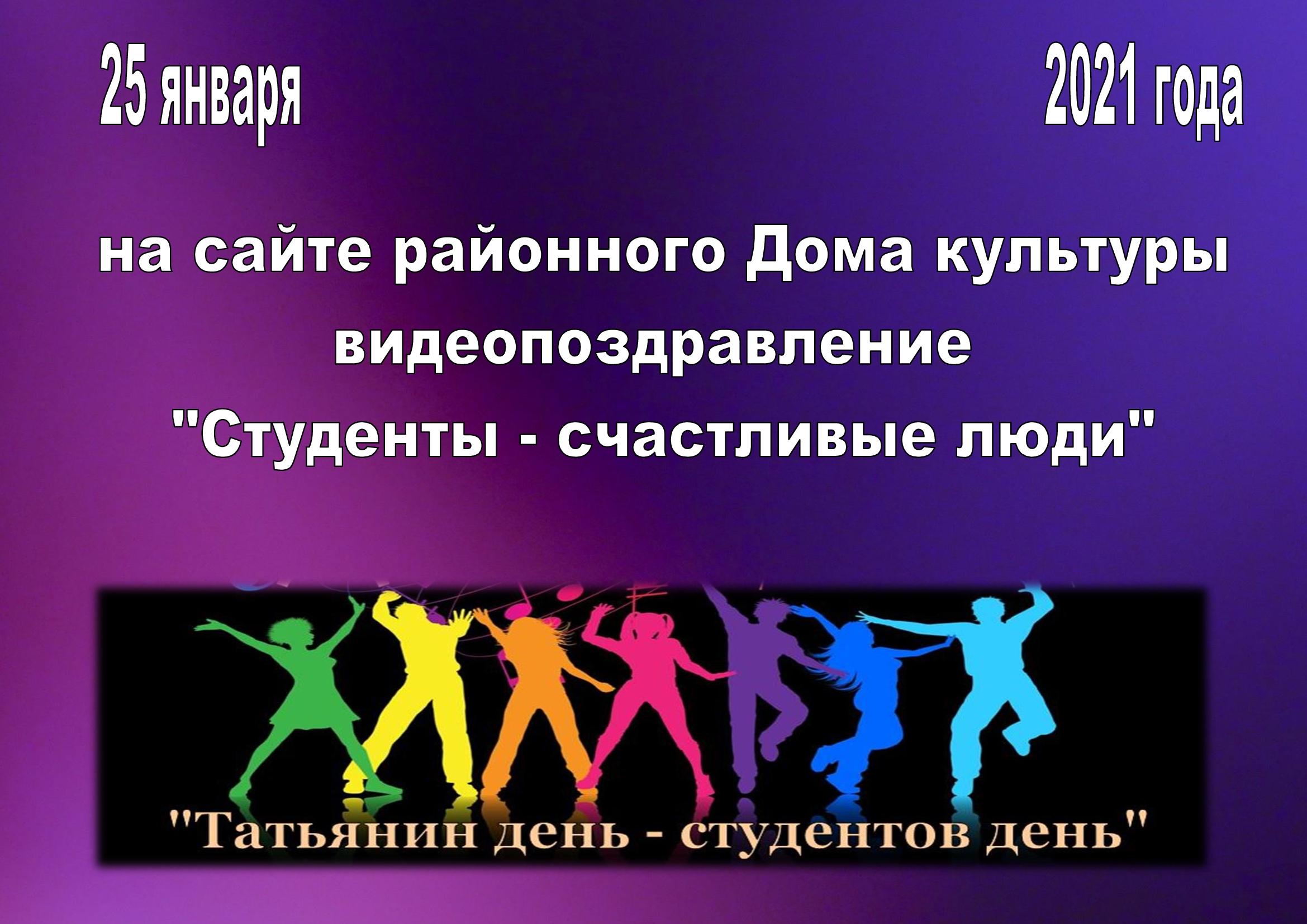 SAVE_20210122_145039