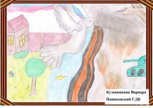 Кузовникова Варвара
